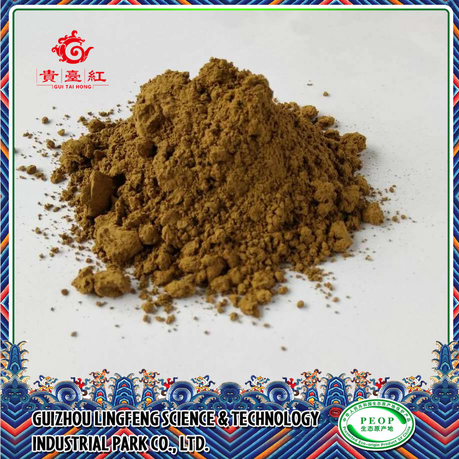 iso slimming black tea dust price