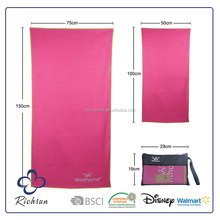 Super Cheap Gym Towel with Zip Pocket, Hot Sale Microfiber Towel Gym