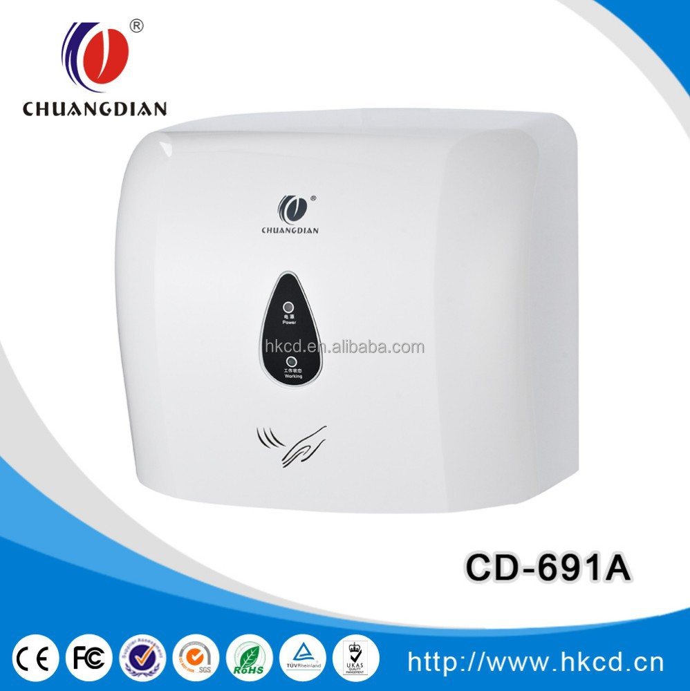 High Speed Wall mounted automatic electric hand dryer 1100W