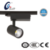 Led Voltage 32~40V 20W Led Track Spot Light For Clothing Shop gallery led focus track lighting
