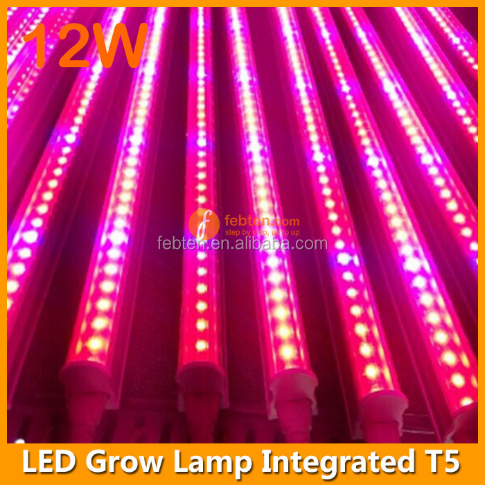 led plant grow light low wattage 12w
