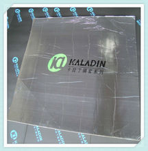 car engine cover thermal heat insulation (C3)
