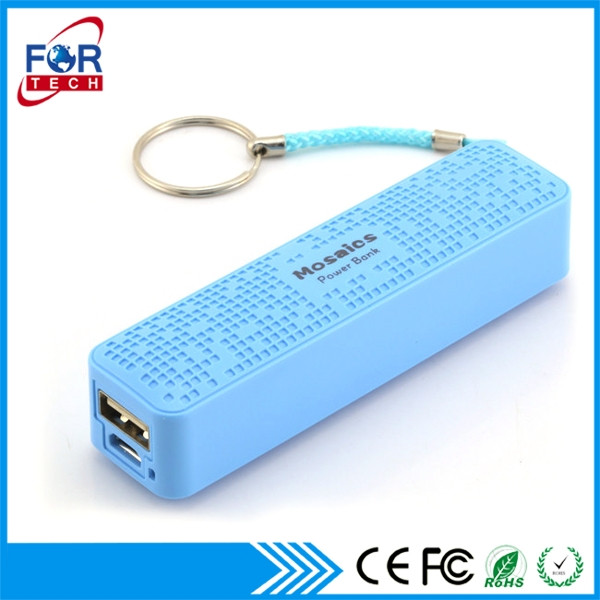 2017 Hot New Products Electronic Gadgets Mobile Power Bank In Dubai