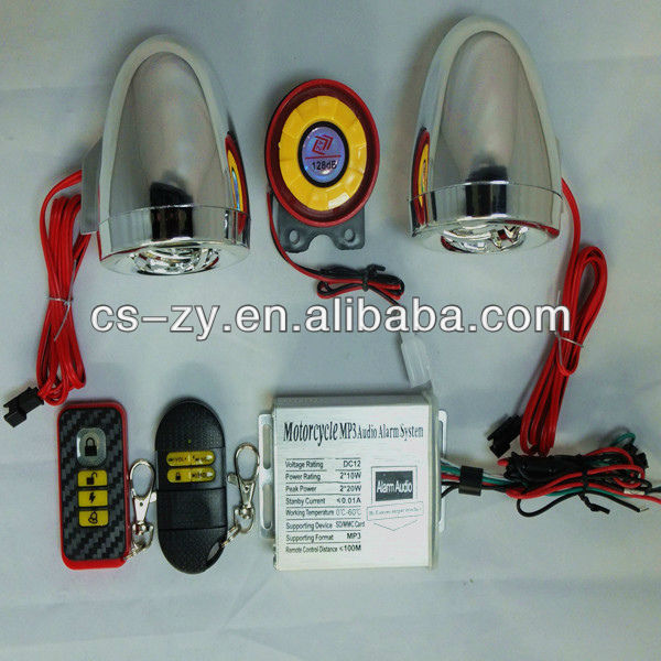 motorcycle alarm system manufacturer with voice speaking