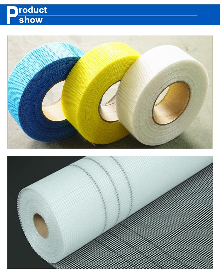 5x5 130g wall covering fiberglass mesh