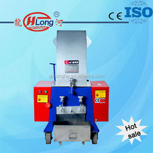 High efiency x-ray plastic film pulverizer