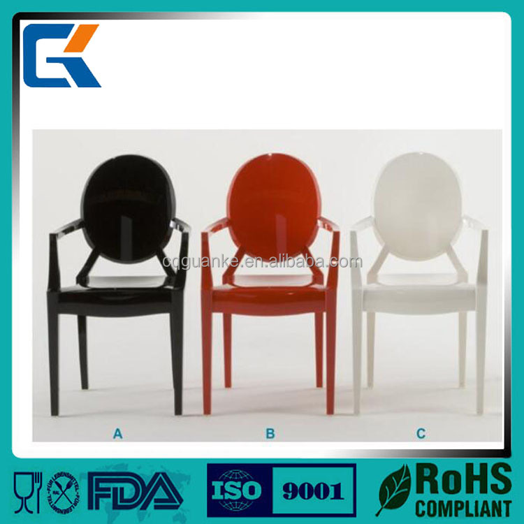 New arrival 2016 mental style mini Guest Meeting Conference Office Chair