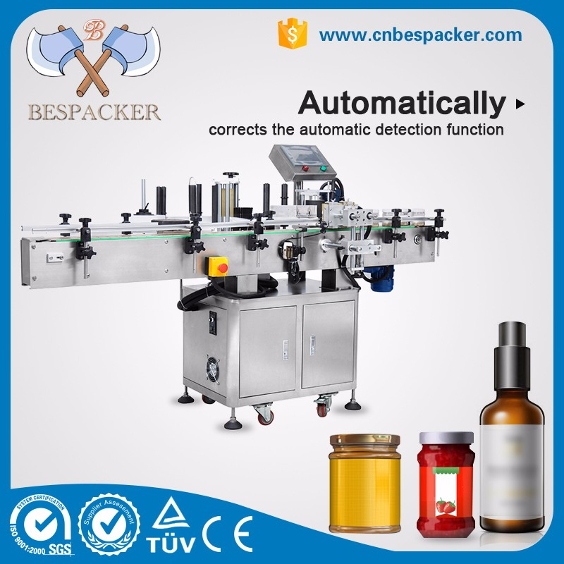 Hot Stamping Metal Gold Foil Embossed Wine Labeling Machine