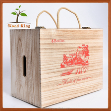2017 General Gravure Terminal Gift Wooden Solid Wood Wine Bottle Gift Shipping Packaging 6 Bottle Wine Box