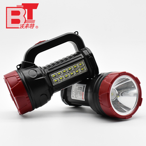High Lumen Hunting Camping Rechargeable Searchlight Hand Held Search Light