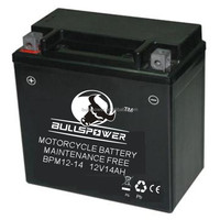 best price fast charging battery motorcycle 12v 14ah
