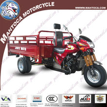 250cc water cooling Cargo three wheel motorcycle with five wheeler