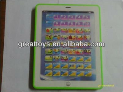 Educational Touch screen Tablet PC