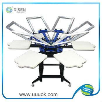 silk printing machine
