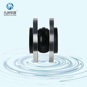 Chinese Supplier HuaYuan Sale Best Price flanged Flexible Rubber Joint For Pipe Fitting