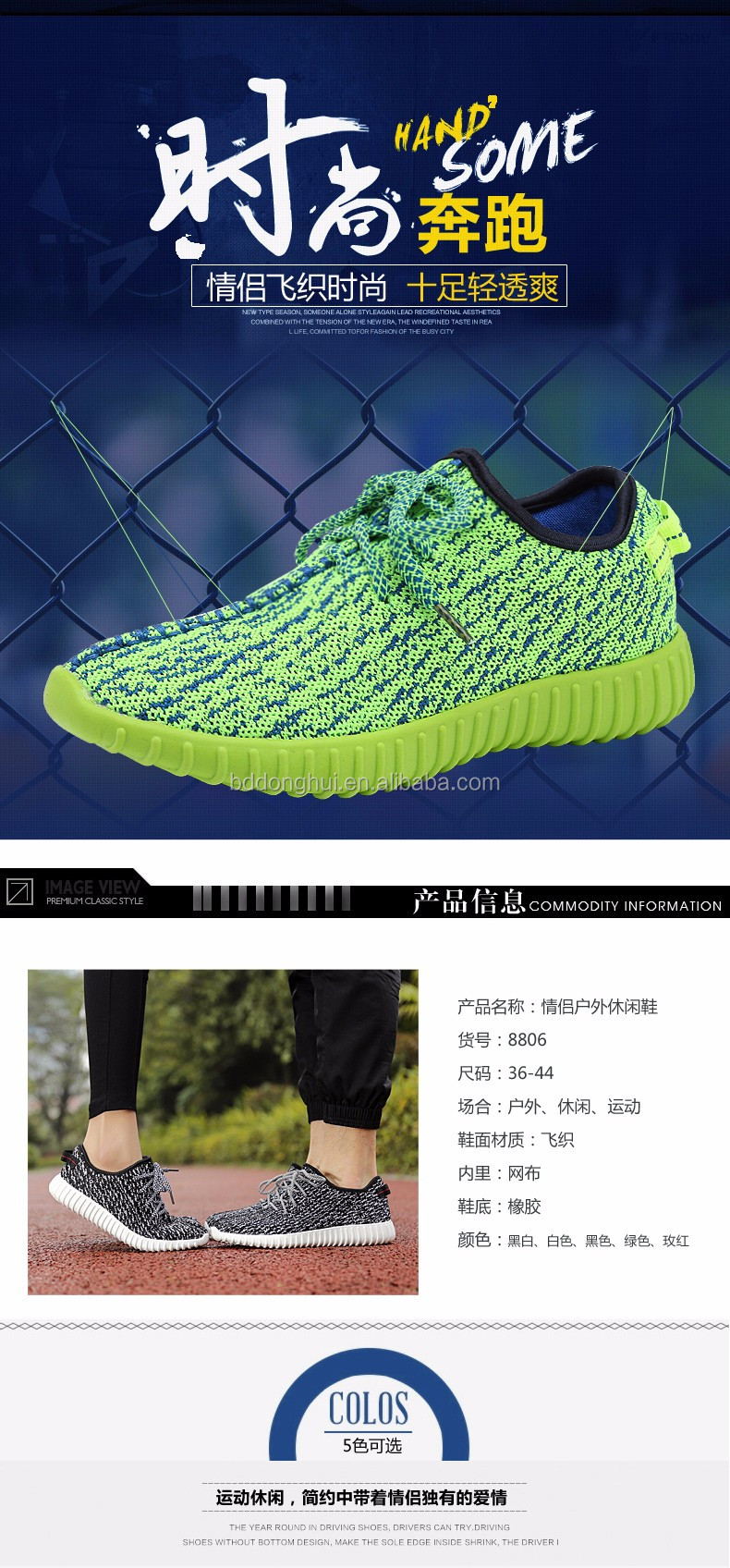 2016 top factory direct new mens 350 running shoes custom athletic shoes sneakers, Wholesale cheap fashion brand sport shoes