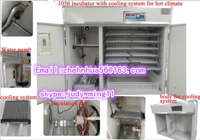 fish hatchery equipment/incubator hatching machine with cooling system for 1056pcs/egg incubator