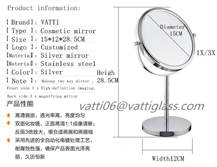 Wholesale Metal cosmetic mirror 1X/3X Double sides mirror