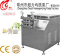 Reliable Performance High Pressure homogenizer/mixer for beverage
