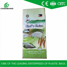 transparent woven rice bag with opp lamination