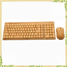 Environment-friendly wireless mouse computer keyboard wood keyboard
