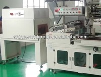 ODM shrink wrapping machine