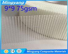 Self Adhesive Fiberglass Mesh Drywall Joint Tape 9*9 75gsm