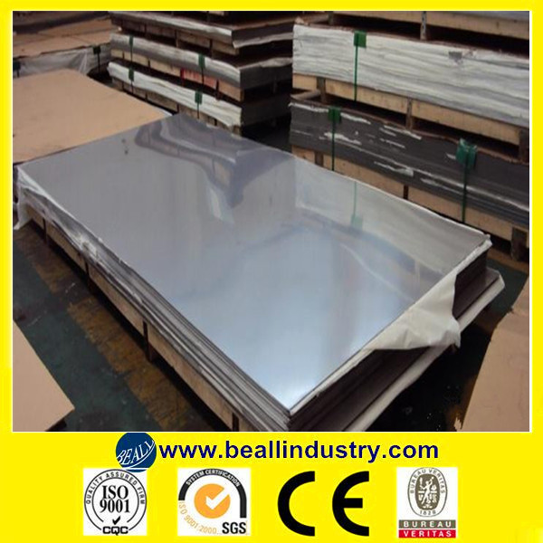 hot rolled din standard steel plate !! s275 jr hot steel sheet