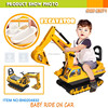 /product-detail/baby-ride-on-car-large-engineering-vehicles-truck-for-kids-60444474559.html