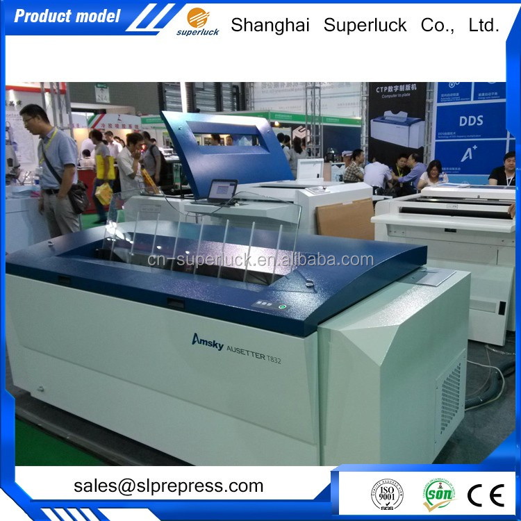 china Good quality amsky ctp/ctcp plate making machine