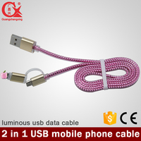 2016 new style high quality high speed with 2 in 1 usb cable android