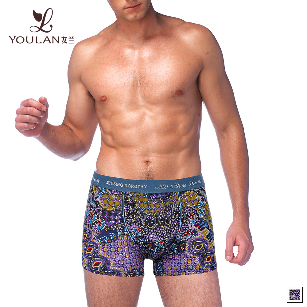 Custom High Waisted Underwear For Men Women Brief Boxer Shorts