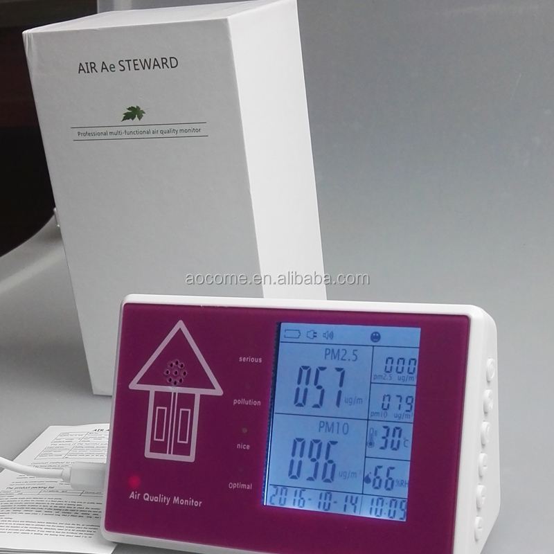 Indoor air quality monitor formaldehyde PM2.5 digital display detectoring