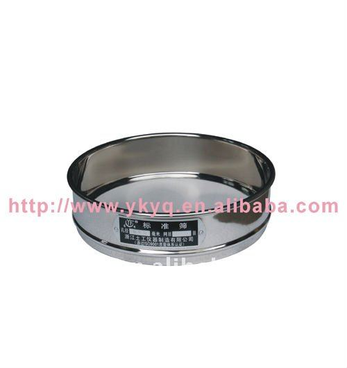 Standard Sieves with Stainless Steel Frame/Test Lab Sieve Price/Sieving Screen Mesh