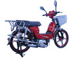 Newly durable 70cc motorcycle with pedal , moped bike