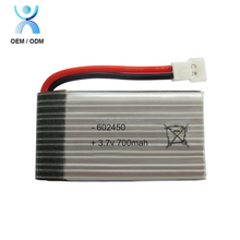 Rechargeable li-ion 602450 battery pack 3.7V 700mAh for RC