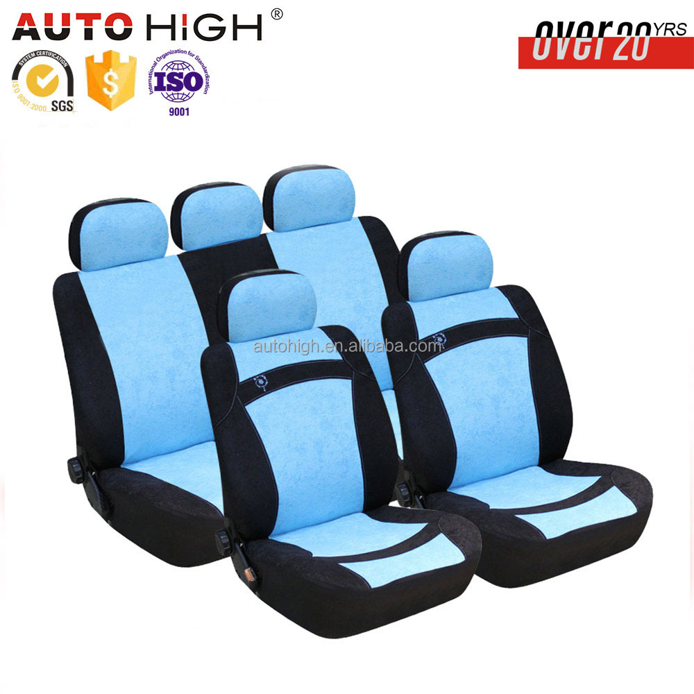 Funny blue car seat cover for car
