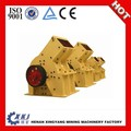 Professional Hammer Crusher, Small Hammer Mill Price