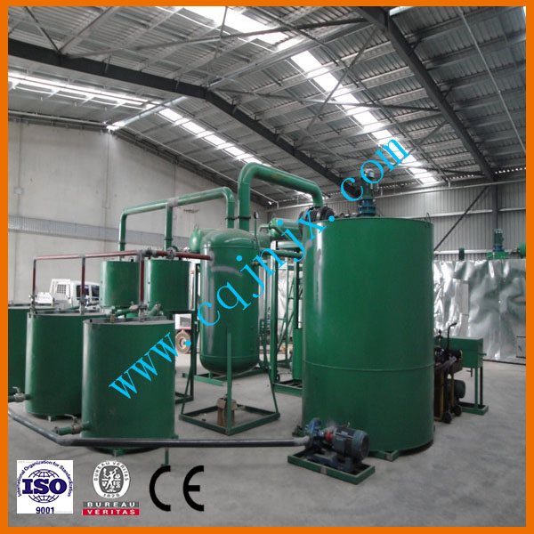 2016 HOT waste lube oil recycling machine/black engine oil recycling plants/oil refinery