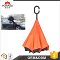 High-end product heat transfer printed windproof upside down double layer umbrella for drive