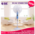 Factory price stand fan camping battery rechargeable for wholesale