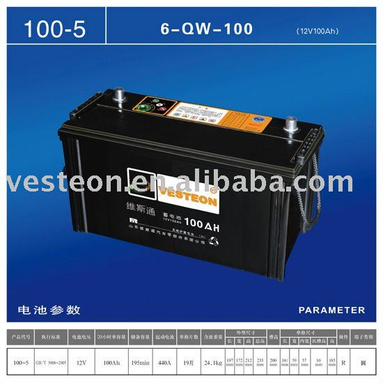 Car/Auto battery MF Battery 12V