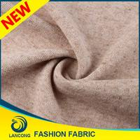 Clothing Material Spandex dyed terry towelling fabric formen turtleneck sweater