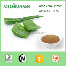 2016 New Batch Factory Supply Free Samples Aloe Vera Extract with free sample