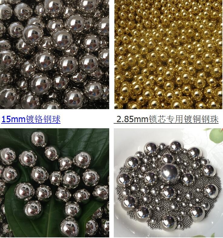 "G100 SS304 316 440C 5/16"" 7.938mm stainless steel ball for ball transfer unit"
