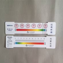 Promotional Plastic Medical Scale Pain Assessment Ruler