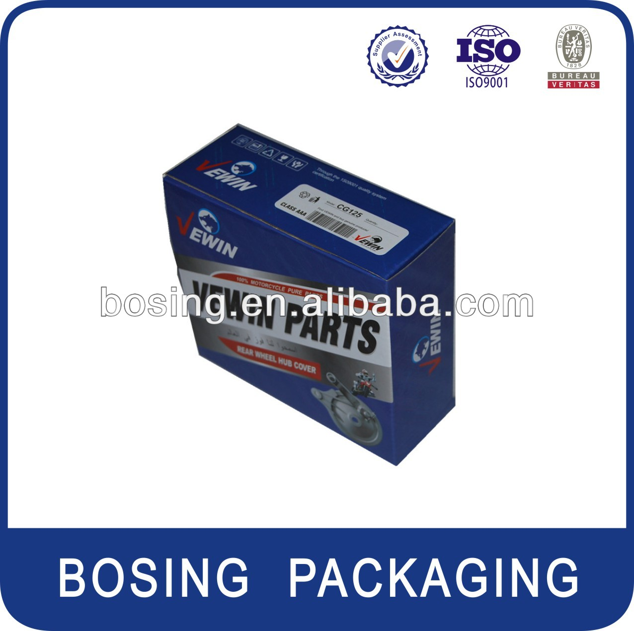 rear wheel hub cover packaging box