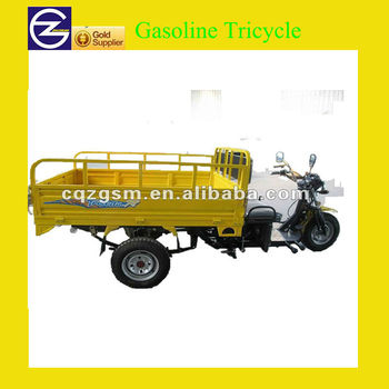 200CC Gasoline Tricycle Manufacture
