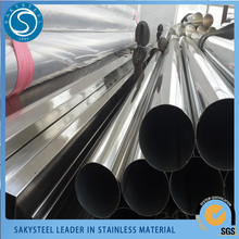 stainless steel pipe t304
