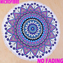 Latest Round Beach Towel Mandala Roundie Throw Blanket Beach,large round beach blanket